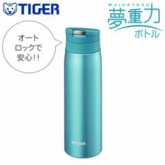 タイガー魔法瓶 水筒 ステンレスボトル マグボトル 500mL サハラマグ 夢重力ボトル 保温 保冷 TIGER ホリゾンブルー MCX-A050-AH