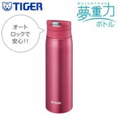 タイガー魔法瓶 水筒 ステンレスボトル マグボトル 500mL サハラマグ 夢重力ボトル 保温 保冷 TIGER オペラピンク MCX-A050-PO
