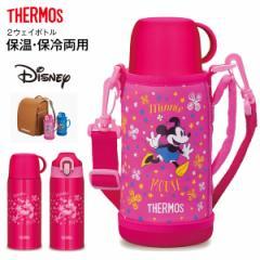 【送料無料】ミニーマウス サーモス 真空断熱2ウェイボトル ステンレスボトル THERMOS 水筒  0.6L(600ml) Disney FHO-600WFDS-PFL