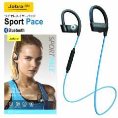 【送料無料】JABRA ヘッドホン JABRA SPORT PACE WIRELESS Bluetoothヘッドセット Bluetooth対応 JABRA WIRELESS BLUE