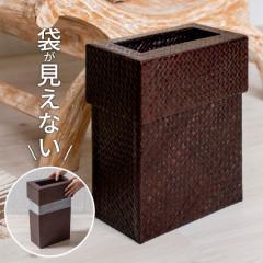 ゴミ箱 フタ付き おしゃれ ダストボックス 蓋付き くずかご スリム モダン アジアン 寝室 バリ雑貨 パンダン ダークブラウン