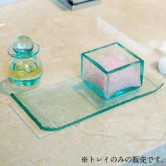 ガラスの アジアン デコレーショントレイ[カールエッジタイプ [66305] トレイ ガラス おしゃれ アクセサリートレイ 小物入れ 収納トレイ