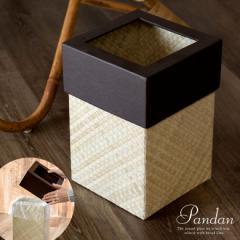 ごみ箱 おしゃれ ごみばこ レザー 天然素材 ダストボックス ボックス フタつき パンダン 編み目 シンプル アジアン 四角 ナ