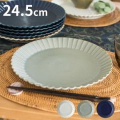 大皿 27.8cm 陶器製 プレート皿 食器 平皿 丸皿 メインディッシュ ランチプレート パーティープレート 大きい おしゃれ カフェ