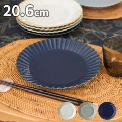中皿 20.6cm 陶器製 プレート皿 食器 平皿 丸皿 花型プレート ランチプレート 和食器 洋食器 おしゃれ カフェ