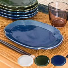 楕円皿 21.3cm 陶器製 木瓜皿 中皿 取り皿 [92084] 楕円プレート オーバルプレート カレー皿 ディッシュプレート 焼物皿 おしゃれ アジア