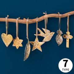 オーナメント 壁飾り アルミ製 飾り グッズ ディスプレイ 吊り下げ ゴールド 星 ハート 花 パイナップル 羽根 ツバメ クロス