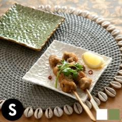 皿 プレート 正方形 プルメリアモチーフ Sサイズ 角皿 平皿 食器 スクエア 陶器皿 和食器 おしゃれ キッチン雑貨 アジアン