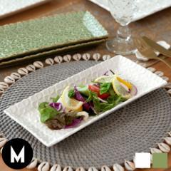 皿 プレート 長方形 プルメリアモチーフ Mサイズ 食器 スクエア 平皿 角皿  陶器皿 和食器 おしゃれ キッチン雑貨 アジアン