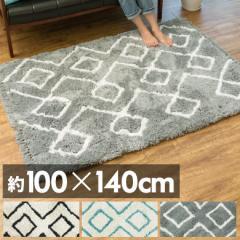 ラグマット ベニオワレン風 ベニオワレン風 約100cmx140cm カーペット ラグカーペット 長方形 ラグ 絨毯 アジアン シンプル 北欧 西海岸