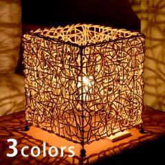 アジアン照明 ラタンスクエアランプ 3色 [414] アジアンランプ 照明 おしゃれ フロアライト フロアランプ 間接照明 LED 和風 アジアン雑