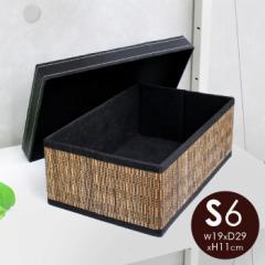 パームリディのモジュール収納ケース S6
