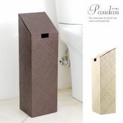 パンダン製トイレットペーパーケース スクエア型 2色展開