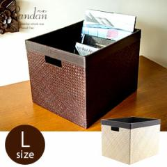 パンダン製ポイントレザーのスクエア収納ボックス Lサイズ 2色展開