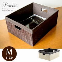 パンダン製ポイントレザーのスクエア収納ボックス Mサイズ 2色展開