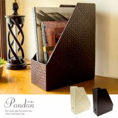 ファイル収納 ファイルスタンド ファイル ボックス パンダン 2色展開 ブック スタンド 収納 A4 縦型 マガジン ナチュラル デスク 雑貨