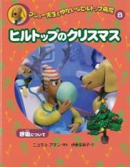 注目のクリスマス cd ラベルの人気商品一覧 通販 wowma ワウマ