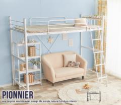 ロフト パイプベッド シングル 高さ調節可能 Pionnier ベッド パイプ式 ベット