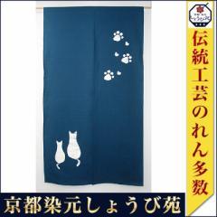 本ろうけつ染 2匹ネコのれん(手描き)丈150cm 暖簾 綿100% 国産 贈り物 お祝い 店舗 癒やし
