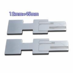 HUMMER/ハマー H2 ロゴ ミニエンブレム 2枚 12mm×45mm