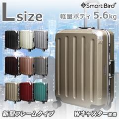 6f4a58ecd9 スーツケース Lサイズ フレーム キャリーケース L スーツケース 大型 キャリーバッグ 軽量 計8