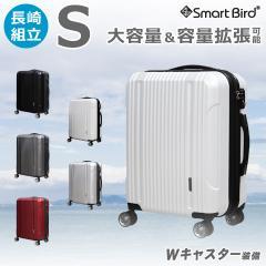 スーツケース Sサイズ 小型 大容量 拡張機能付き キャリーバッグ キャリーケース 超軽量 計8輪 TSAロック 送料無料