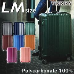 VERRY スーツケース LM セミ大型 キャリーケース アルミフレーム PC100%ボディ 70L ダイヤル式TSAロック 送料無料