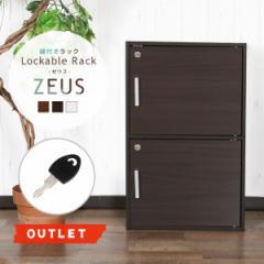 【送料無料】 収納ボックス 収納棚 鍵付き 扉付き カラーボックス 2段ボックス ラック 鍵付き扉 収納ラック 収納家具 シンプル