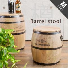 【送料無料】 スツール 樽型 Mサイズ 木製スツール 収納 インテリア イス 椅子 おしゃれ 木製 アンティーク