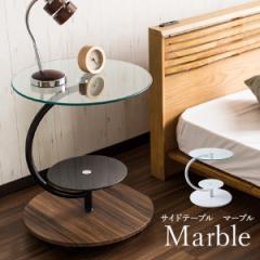 【送料無料】 ガラステーブル テーブル 北欧 サイドテーブル カフェ ミッドセンチュリー 木目 おしゃれ インテリア