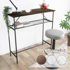 カウンターテーブル バーカウンター 木目調 幅100cm 長方形 ウッドスタイル 中板付き 中板収納 汚れ防止 メラミンシート アジャスター