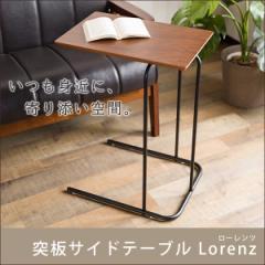 サイドテーブル 木製テーブル 天然突板 スチール脚 高さ60cm ベッドサイド ソファサイド 木製ラック コの字デザイン 机 つくえ テーブル