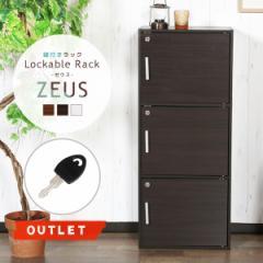 【送料無料】 カラーボックス 収納ボックス キューブボックス 収納棚 鍵付き 扉付き 3段ボックス ラック 鍵付き扉 収納ラック