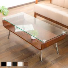 【送料無料】 テーブル ガラス 木製 センターテーブル 曲げ木 ガラステーブル 強化ガラス 北欧 95cm幅 棚付き ローテーブル シンプル