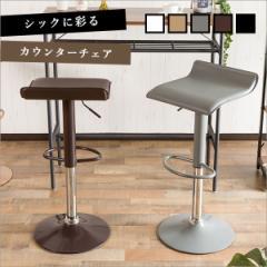 バーチェア カウンターチェア おしゃれ カラフル 昇降 360度回転 チェア 曲線 キッチン ダイニングバー ポップ 椅子 イス いす
