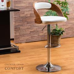 カウンターチェア 木製 バーチェア クッション 背もたれ 開放的 チェア 広々座面 おしゃれ プライウッド 昇降 360度回転