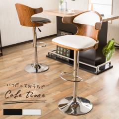 バーチェア カウンターチェア チェア 木製 背面クッション 背もたれあり プライウッド PUクッション 昇降 高さ調節 回転 イス いす 椅子