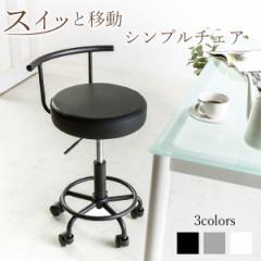 サロンチェア ワークチェア スツール 丸椅子 肉厚クッション 昇降 360個回転 PUレザー 背もたれ付き 足置き付 キャスター付き