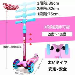 Disney ディズニー アリエルキックボード 子供用キックボード 子供用キックスクーター アリエル