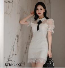 9570458a3aa81 ナイトドレス 韓国風ワンピース ミニドレス 顔合わせ 披露宴 結婚式 大きいサイズ 愛用 二次会 フォーマル