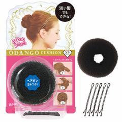 短い髪でも簡単に! おだんごクッション SS (ブラック)(ラッキーウィンク ODC401)廃盤