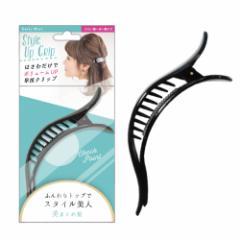 [美まとめ髪]簡単はさむだけ!早わざふんわりトップ!StyleUpCripスタイルアップクリップ(ラッキーウィンク SUC400 )廃盤予定