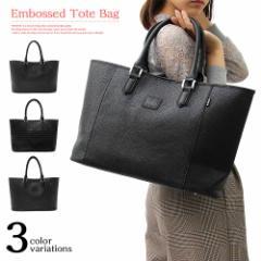 高級感ある素材選びがポイント。大人顔の型押しトートバッグ【REGiSTA】(568-F)レディースバッグ ビジネスバッグ 大容量 通勤 A4