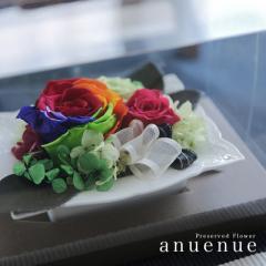 【受注制作】プリザーブドフラワー【anuenue】アーヌエヌエ2 レインボーローズ 大切なご家族へ ご友人へのギフトに、ご自宅用に。
