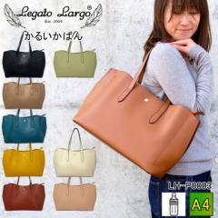 【かるいかばん】かるいかばん Legato Largo / Lineare トートバッグ 合皮 かるいカバン ビッグ トート A4 合皮 通勤 通学 学生 OL 主