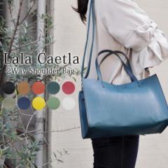 【送料無料】ララ・サエラ ハンドバッグ ショルダーバッグ レディース バッグ ショルダー 軽量カバン 鞄(lalacaetla-09)
