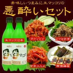 生マッコリと惣菜4点の週末はちょっと悪酔いセット【冷蔵・冷凍可】