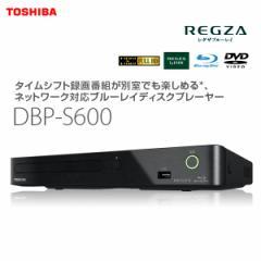 ◆在庫あり翌営業日発送OK F-2 DBP-S600 TOSHIBA 東芝 ブルーレイディスクプレーヤー 再生専用 DBPS600
