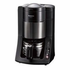 ◆在庫あり翌営業日発送OK F-1 NC-A57-K Panasonic パナソニック 沸騰浄水コーヒーメーカー ブラック NCA57K