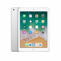 【apple(アップル)】iPad 9.7インチ WiFiモデル 32GB [2018/シルバー] MR7G2JA(2449025)【送料無料】